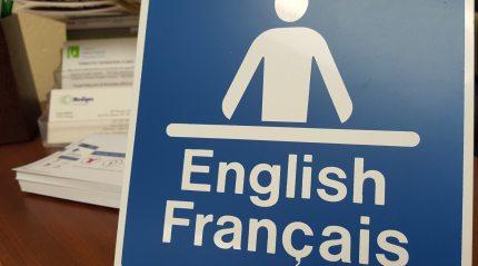 Si le projet de loi de la sénatrice Tardif est voté, en Ontario, le nombre de bureaux fédéraux bilingues passerait de 490 à 710.  Archives, #ONfr