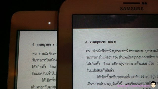Note8_vs_iPad_mini (16)