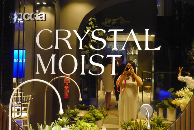 crystal-moist-korean-skin-care