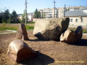 камни-валуны