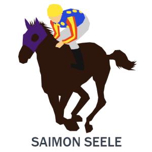 サイモンゼーレ