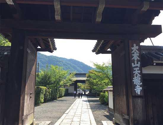 天龍寺 正門