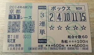 20141026