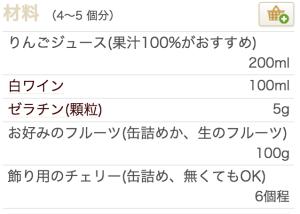 スクリーンショット 2016-05-04 10.52.49