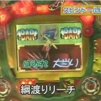 【1999年11月】「CRスピンドール(ニューギン)」
