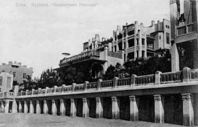 Сочи. 1910-е.