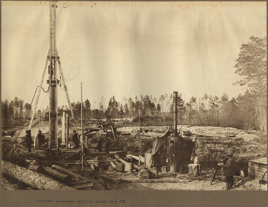 Проведение нулевых работ по сооружению моста на Амурской железной дороге. 1910-е.