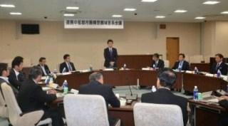 連携中枢都市圏 圏域首長が初会議 西原村など17市町村
