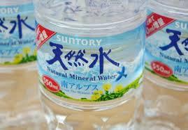 サントリー 天然水の森 阿蘇 水源涵養面積拡大