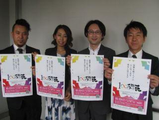 100万輪の花プロジェクト「西原村」支援