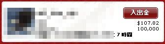 DORA麻雀プレイ後収支2月1日