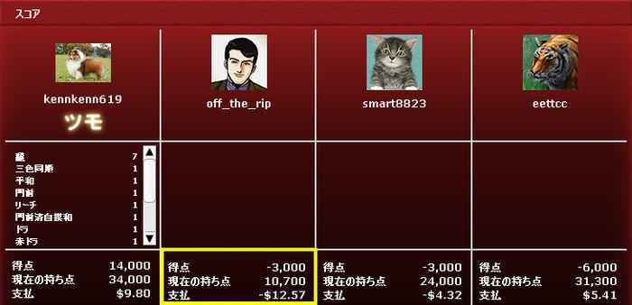 20141015_4_4