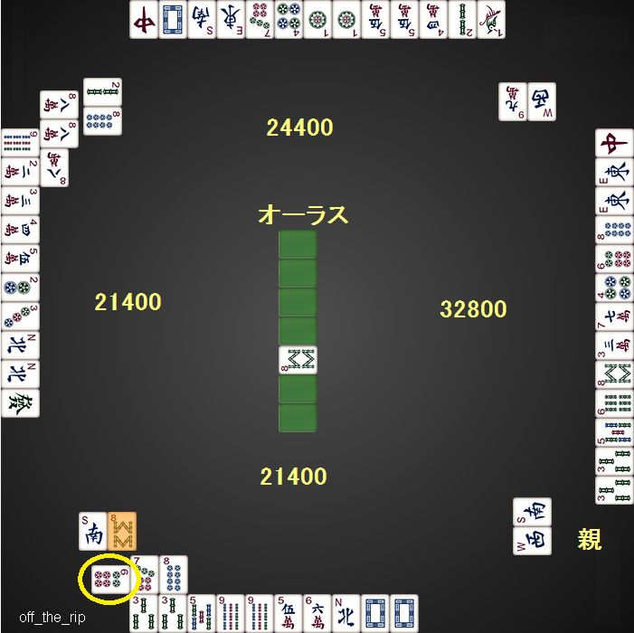 DORA麻雀_0608_100VIP_1ゲーム目_東4