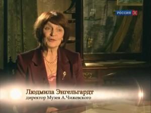 людмила_Энгельгардт