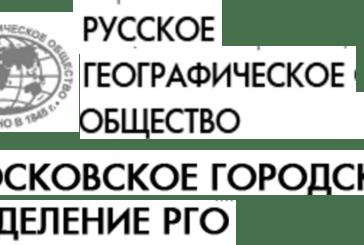 МЕРОПРИЯТИЯ ПАМЯТИ А.Л. ЧИЖЕВСКОГО