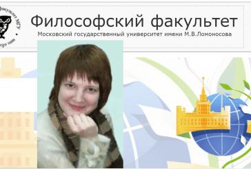 ФИЛОСОФСКО-АНТРОПОЛОГИЧЕСКИЕ ВОЗЗРЕНИЯ А.Л. ЧИЖЕВСКОГО
