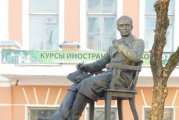 ПАМЯТНИК А.Л. ЧИЖЕВСКОМУ ОТКРЫТ!