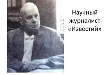 БОРИС АГАПОВ