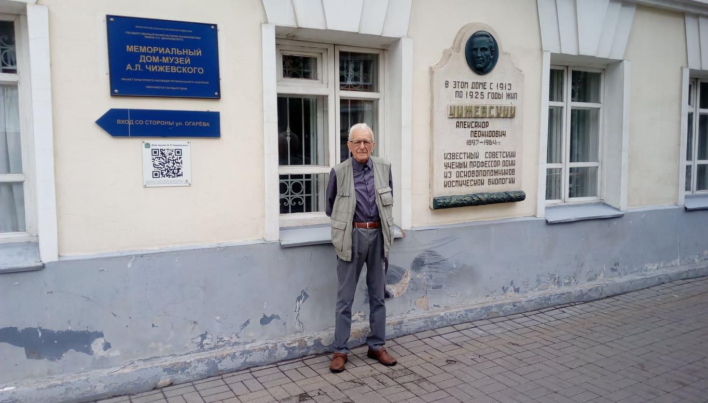 Даль Орлов в Калуге