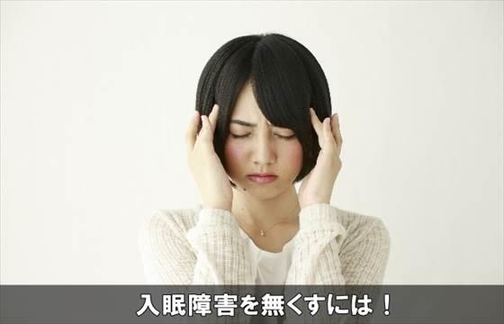 nyuminshougainakusu9-1