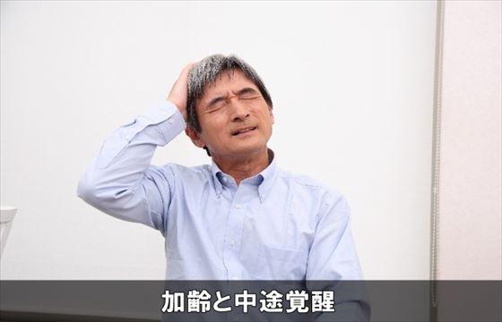 kareichutokakusei18-1