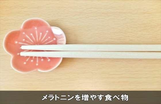 meratonishokuji19-1