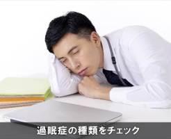 kaminshoushurui23-1
