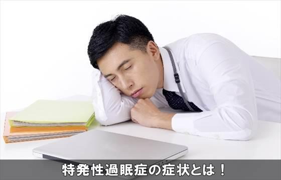 tokuhatuseikaminshoushoujou26-1