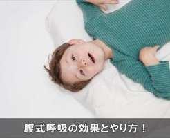 fukusikikokyuuyarikata23-1