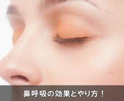 yodarehanakokyuu10-1