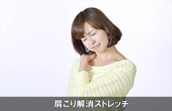 neokikatakorisutorechi16-1