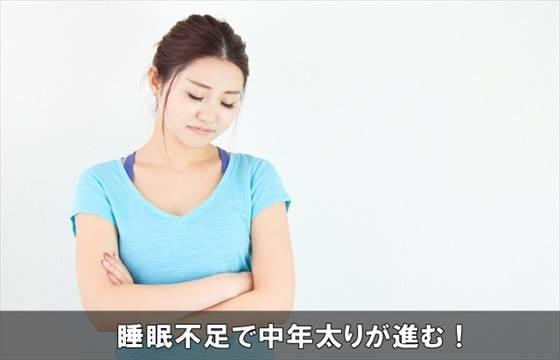 suiminbusokuchuunenbutori19-1
