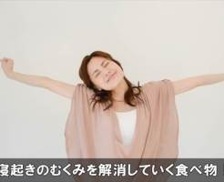 neokimukumikaishoutabemono30-1
