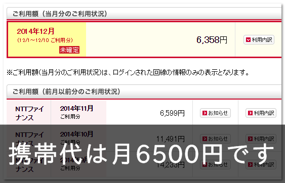 2014-12-11_130548