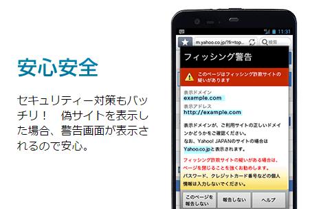 2014-12-15_171434