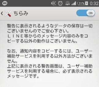 2014-12-27_003146