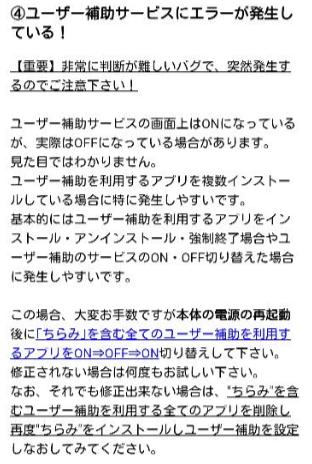 2014-12-27_003400