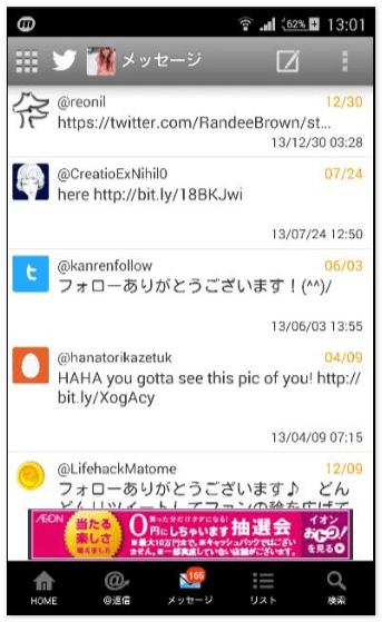 2015-01-03_130053