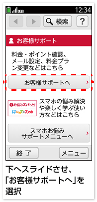 2015-01-14_123846