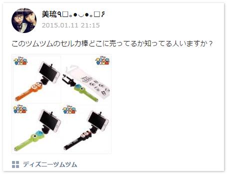 2015-01-21_181356
