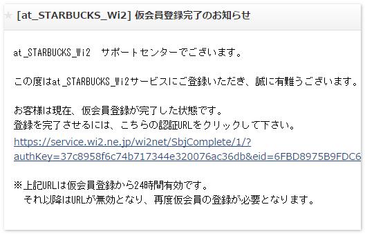 2015-04-18_113258