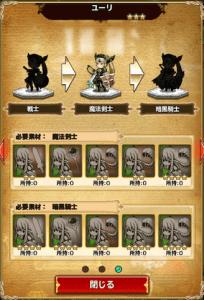 戦士魔法剣士暗黒騎士