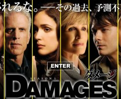 b_damages