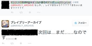 スクリーンショット 2015-02-27 15.36.02