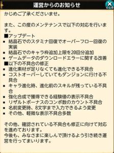 スクリーンショット 2015-02-10 12.57.34