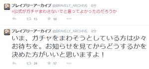 twitter.com_2015-02-04_13-07-10