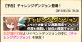 スクリーンショット 2015-03-26 19.31.57