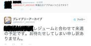 スクリーンショット 2015-03-18 0.38.12