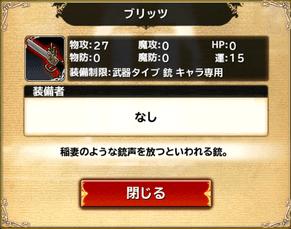 スクリーンショット 2015-03-05 16.47.28