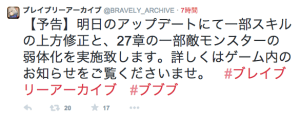 スクリーンショット 2015-03-20 0.28.04